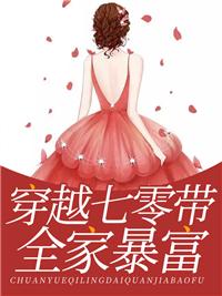 林墨染苏昊文